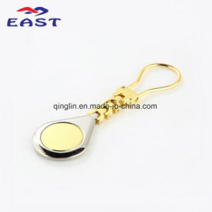 Creative Design Blank Silver and Gold Metal Key Ring pictures & photos