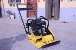 Honda Engine Vibratory Plate Compactor pictures & photos