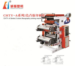 2 Colors Flexography Printing Machine pictures & photos