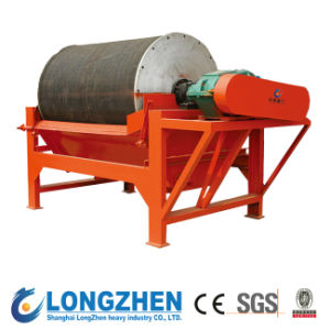 Gold Magnetic Separator Machine (PL-350)