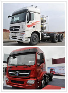 High Quality Truck Parts Beiben Oil Tank pictures & photos