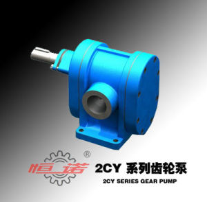 2cy Series High Pressure Gear Oil Pump pictures & photos
