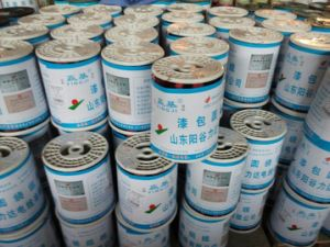 Qxy/Zy200 Enameled Copper Wire/Winding Wire