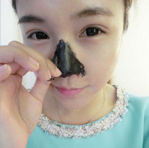 Remove Blackhead Nose Mask Bioaoua Peel off Mask Nose Care Set pictures & photos