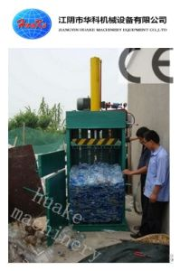 Cloth/Sacks Vertical Baler pictures & photos