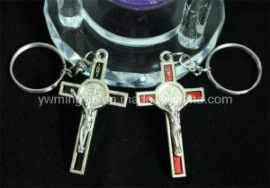 Fashion Metal Religious Jesus Keychain Nativity Set (MX058)