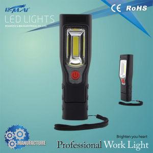 High Quality 3W Rechargeable LED COB Light (HL-LA0504)