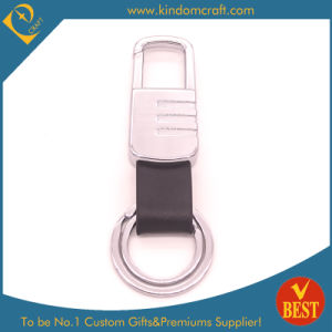 China Customized High Quality Genuine Leather Key Chain with Special Design pictures & photos