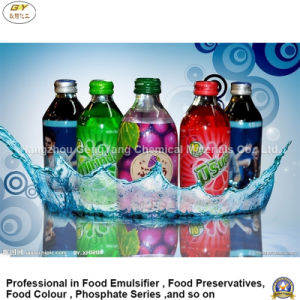 Highly Effective and Nontoxic Food Preservatives Sorbic Acid/E200