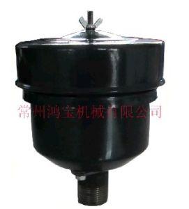 Pump Air Cleaner
