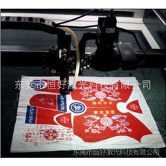 Embroidered Trademark Laser Cutting Plotter Machine pictures & photos