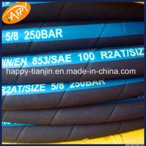 R2/2sn Two Wire Braided Rubber High Pressure Hydraulic Rubber Oil Hose pictures & photos