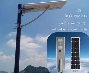 80W High Lumen Aluminium Alloy LED Solar Street Light pictures & photos