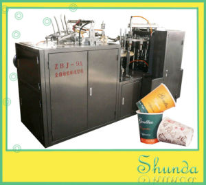 Hot Drink Paper Cup Machine (ZBJ-9A)