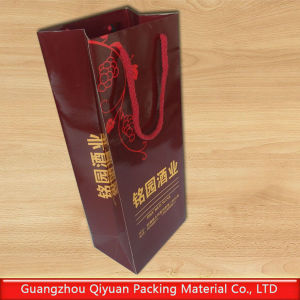 Red Wine Packaging Gift Bag (RM-2001)