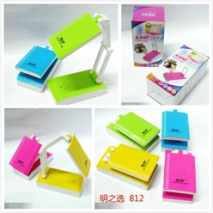 2015 Hot Selling Colourful 900mAh Rechargeable LED Desk Lamp
