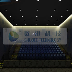 Superb Design Commercial 4D 5D Movie Theater (SQL-105)