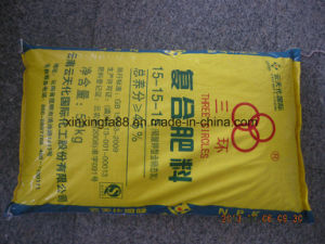 Sell Compound Fertilizer of NPK 16-10-22 pictures & photos