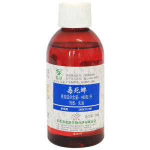 Liquid Low Toxicity 48% Ec Chlorpyrifos