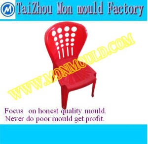 Plastic Mold for Dressing Table Stool, Kids Stepping Stool, Garden Backless Bath Stool pictures & photos