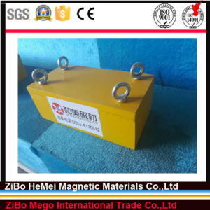 Suspension Permanent Magnetic Separator for Belt Conveyor pictures & photos