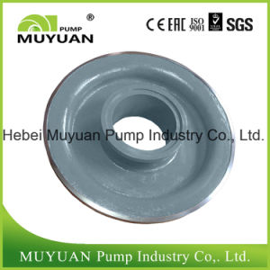 Single Stage Filter Press Feed Ductile Iron Casting Cover Plate pictures & photos