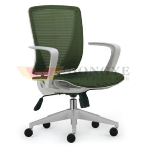 New Arrival Mesh Partition Office Chair for Office Furniture pictures & photos