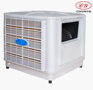 Air Cooler (CY-SC) pictures & photos