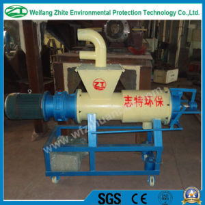 Pig Manure Organic Fertilizer Machine/Solid Liquid Separator pictures & photos