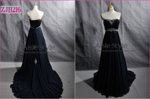 Strapless Trailing Evening Dress (ZJH216)