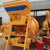 Mobile Type Concrte Mixer Mini Concrete Mixer (JZC250) pictures & photos