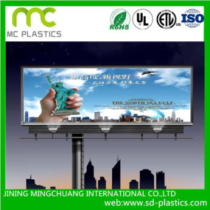 PVC Lamination/Coated Tarpaulin/Banner Film for Outdoor Advertisement pictures & photos