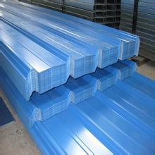 Galvanized Roof Sheet pictures & photos