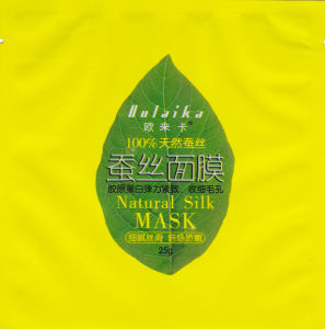 Collagen Anti Wrinkle/Firming Nature Silk Facial Mask pictures & photos