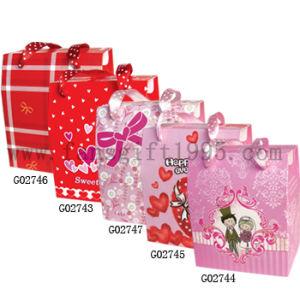 Gift Box (G027)