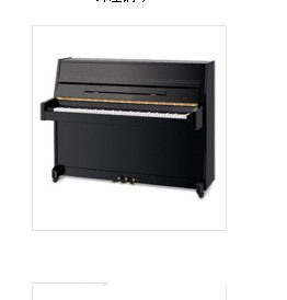 Upright Piano Up110hb1-2