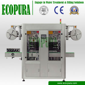 Double-Head Sleeve Labeling Machine for Both Bottle Body & Cap pictures & photos