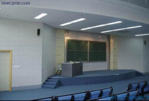 Pet Acoustic Panel for Conference Room pictures & photos