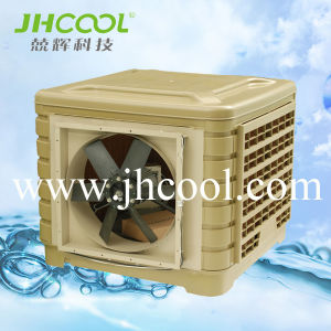 Industrial Evaporative Air Cooler 18000CMH pictures & photos