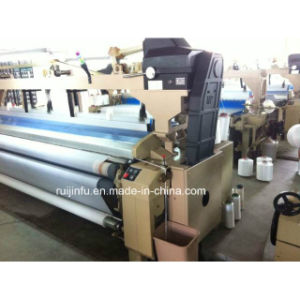New High Speed Water Jet Loom