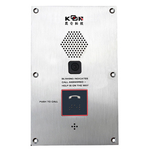 Strong Body Flush Mounted Elevator Emergency Telephone with Camera for Video pictures & photos
