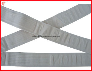 Cotton Underwear Elastic Tape for Garments (YH-ET056) pictures & photos