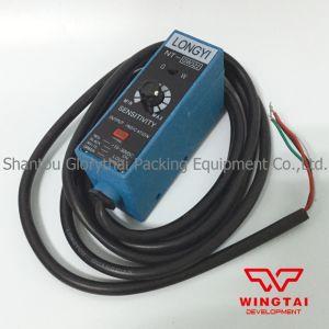 Coaxial Reflex Photoelectric Correction Sensor