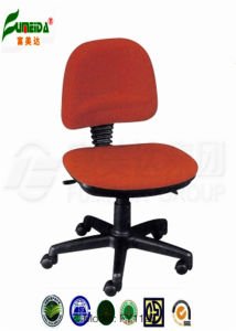 Staff Chair, Office Furniture, Ergonomic Swivel Mesh Office Chair (FY1125) pictures & photos