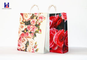 Customized Non-Woven Shopping Bags pictures & photos