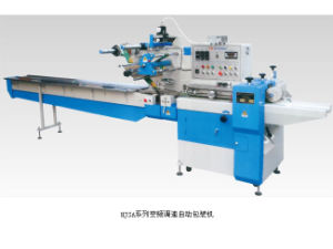 Food Packaging Machine (FS-2S-150/450) pictures & photos