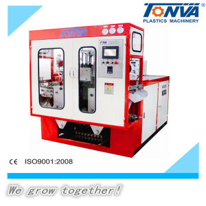 Plastic Container Blow Molding Machine (TVD-2L) pictures & photos