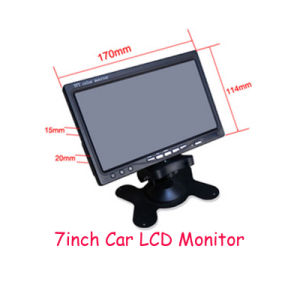 7 Inch LCD Quad VGA Car Monitor with Touch Buttons pictures & photos