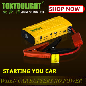 Multi-Function Mini Jump Starter for 12V Car Engine Emergency Starting with Lithium Rechargeable Battery