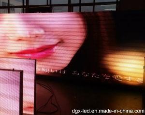 Professional LED Screen Maker-Shenzhen Dgx Indoor LED Screen